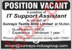 SunRays Textile Mills Multan Jobs for IT Support Assistant