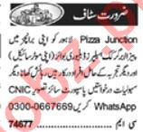 Pizza Junction Lahore Jobs 2020 for Delivery Boy & Cook