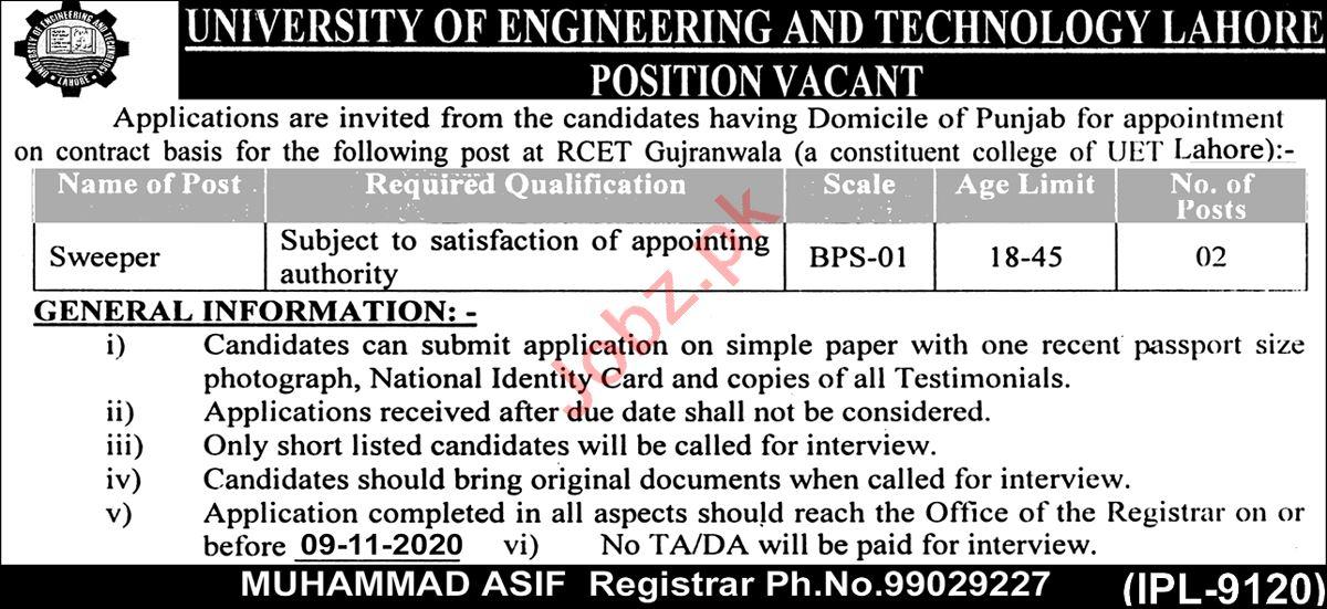 UET Rachna College of Engineering & Technology Jobs 2020