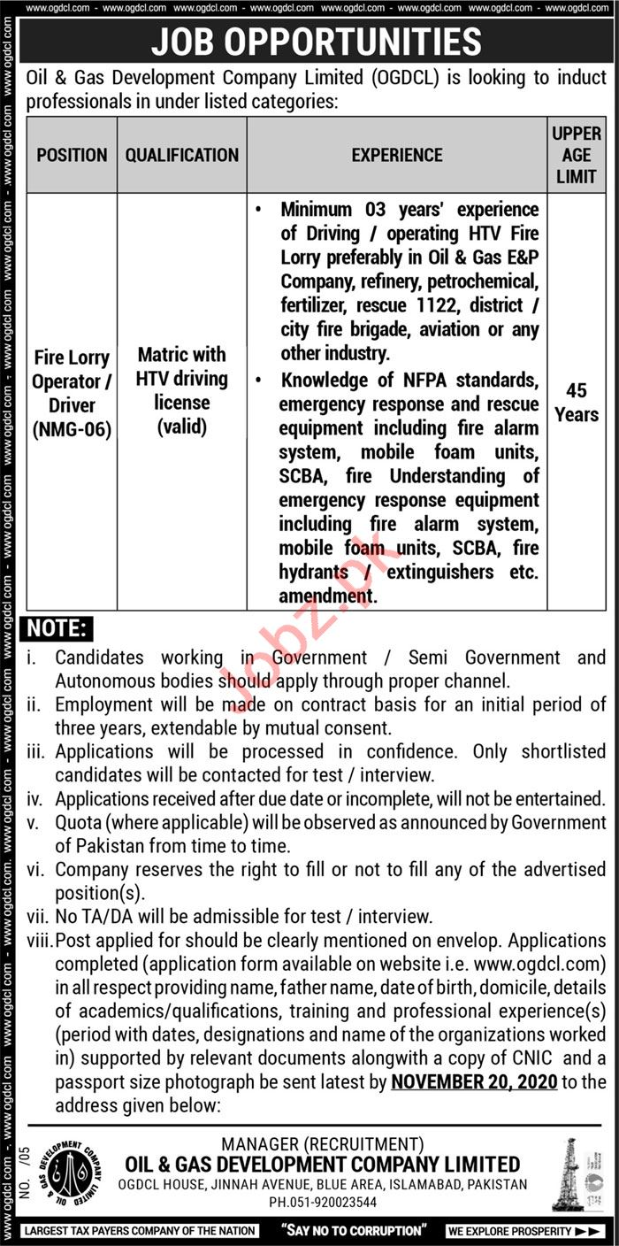 OGDCL Jobs 2020 for Fire Lorry Operator & HTV Driver