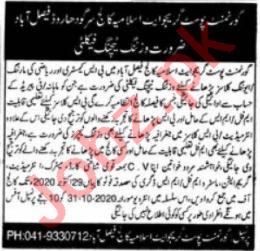 Govt Postgraduate Islamia College Faisalabad Jobs 2020