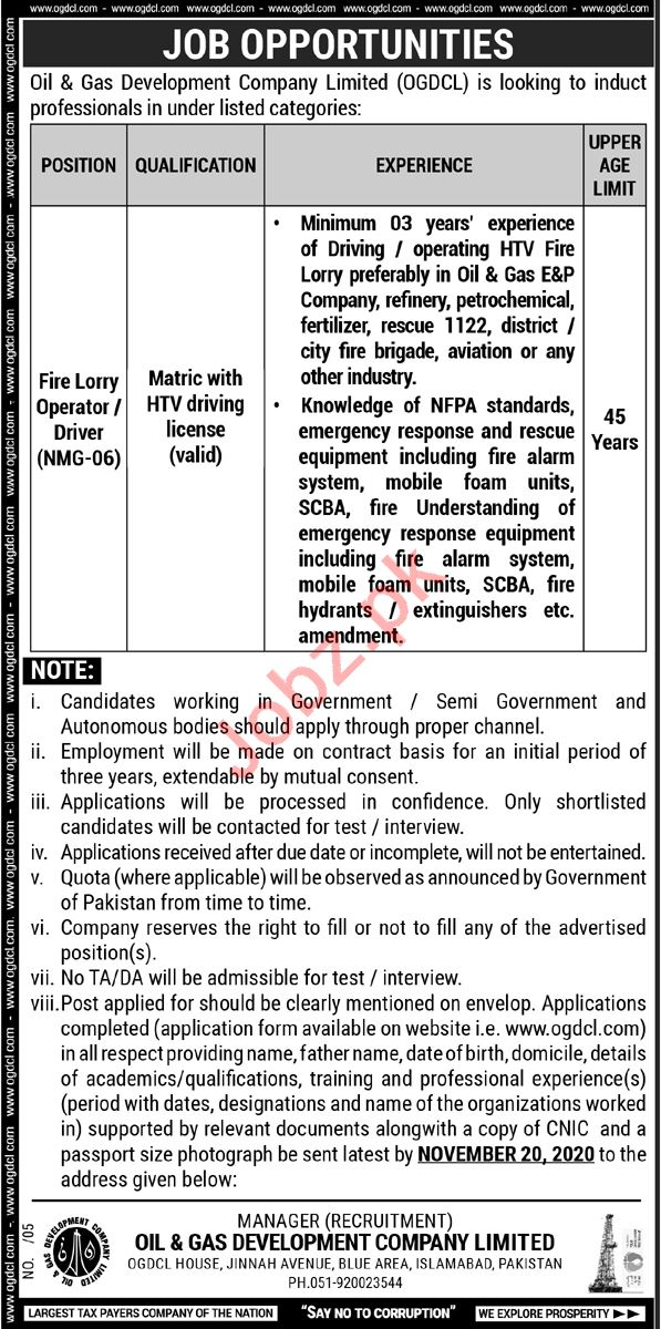 OGDCL Islamabad Jobs 2020 Fire Lorry Operator & HTV Driver