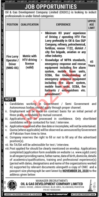 Driver Jobs in Oil & Gas Development Company Limited OGDCL