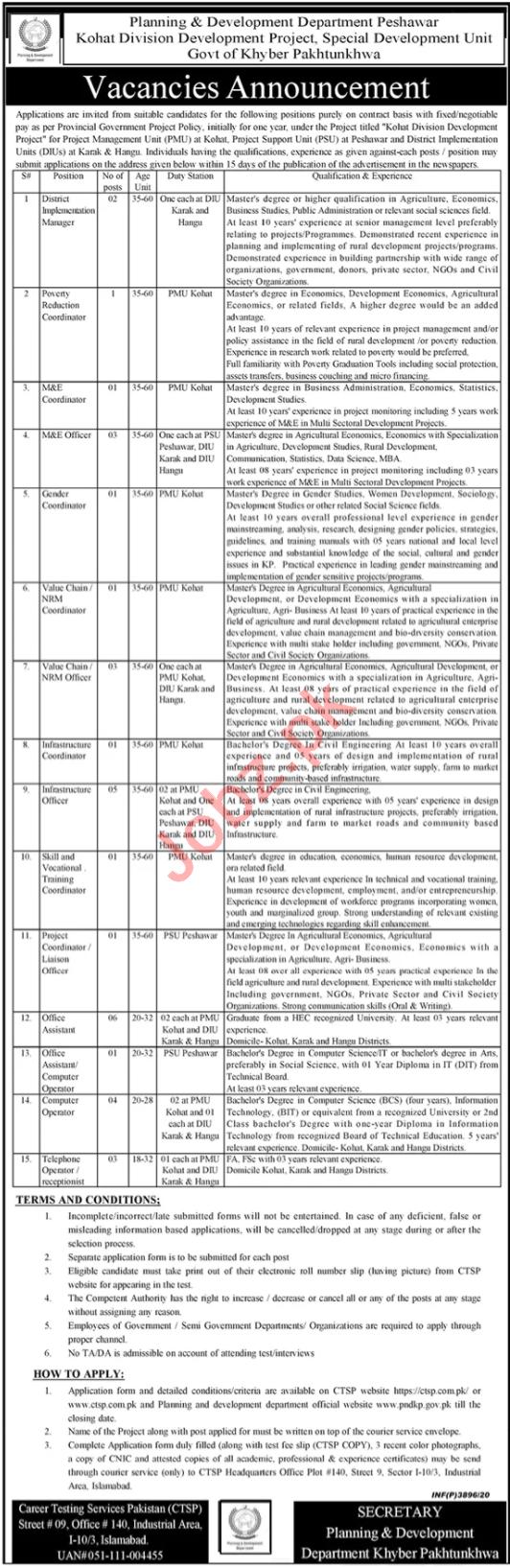 Special Development Unit P&DD KPK Jobs 2020