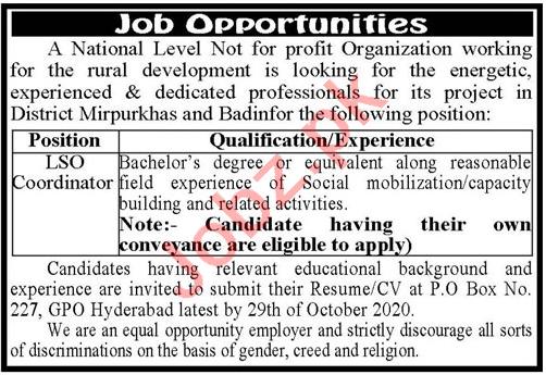 LSO Coordinator & Coordinator Jobs 2020 in Hyderabad