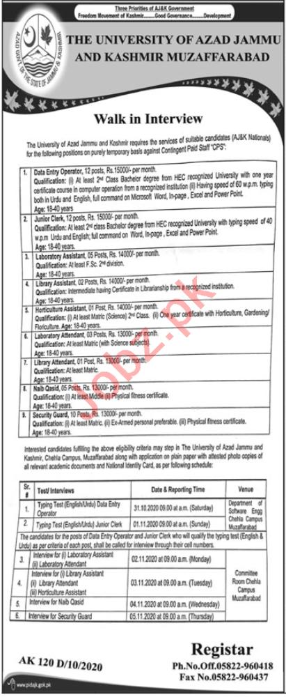 University of Azad Jammu & Kashmir UAJ&K Muzaffarabad Jobs