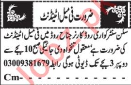 MBBS Doctor & Pharmacist Jobs 2020 in Quetta
