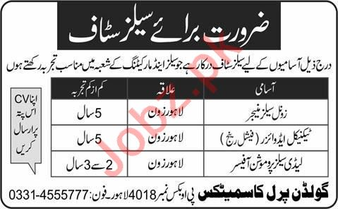 Zonal Sales Manager & Technical Adviser Jobs 2020 in Lahore