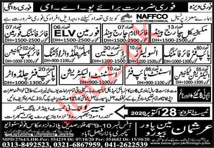 Fire Fighting Foreman & Assistant Pipe Fitter Jobs 2020