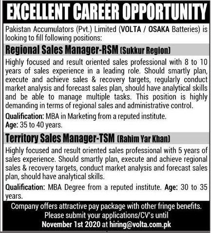 Pakistan Accumulators Private Limited Jobs 2020