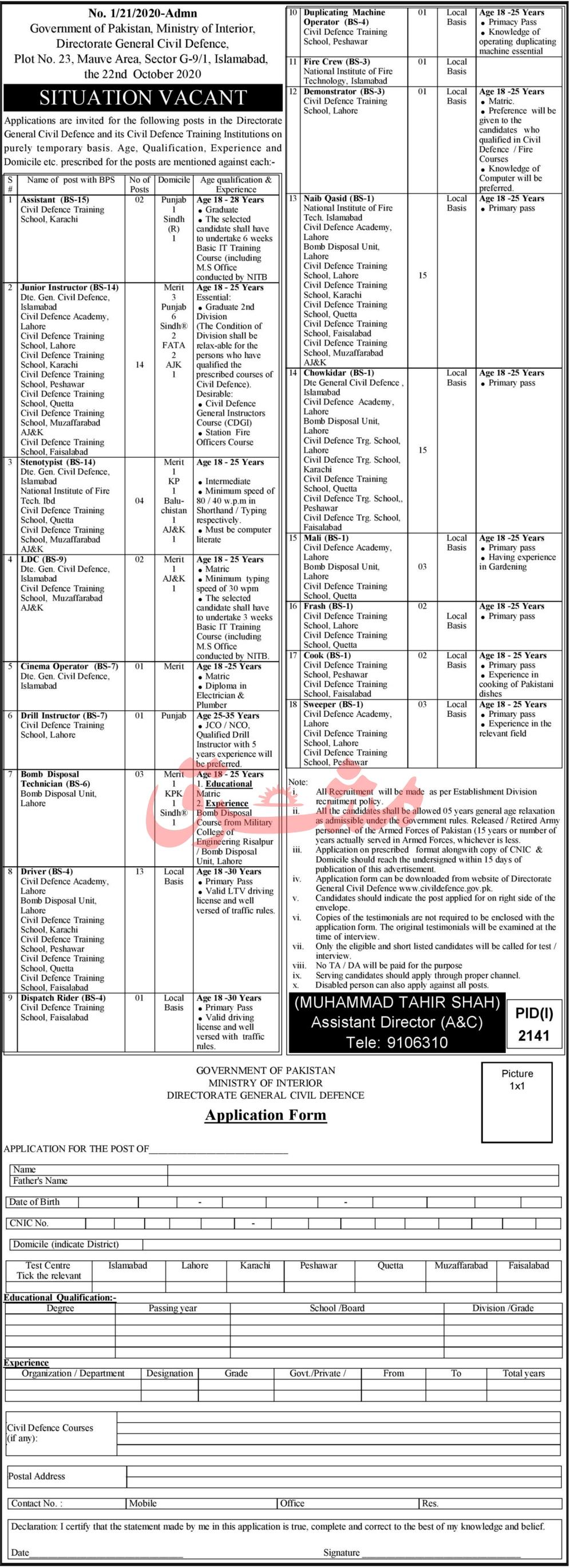 Directorate General Civil Defence Jobs 2020 in Islamabad