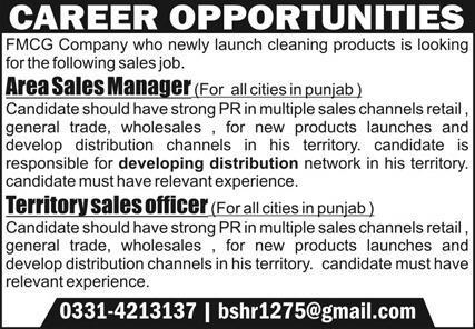 Sales Staff Jobs 2020 in Lahore