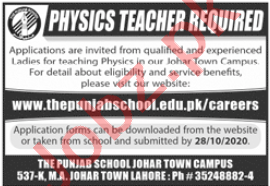 The Punjab School Johar Town Campus Lahore Jobs 2020