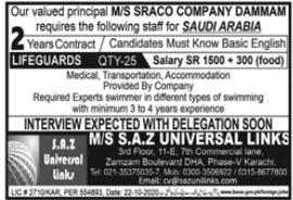 SRACO Company Jobs 2020 in Dammam Saudi Arabia