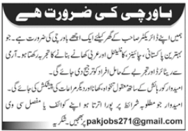 Cook & Chef Jobs 2020 For House in Rawalpindi