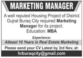 Marketing Manager Job 2020 in Gujrat