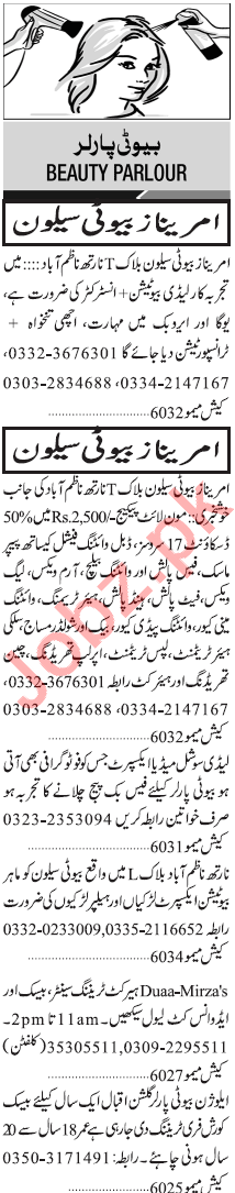 Jang Sunday Classified Ads 25 Oct 2020 for Beauty Parlor