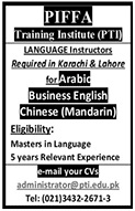 PIFFA Training Institute PTI Jobs 2020 in Karachi & Lahore