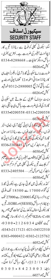 Jang Sunday Classified Ads 25 Oct 2020 for Security Staff