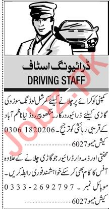 Jang Sunday Classified Ads 25 Oct 2020 for Driving Staff