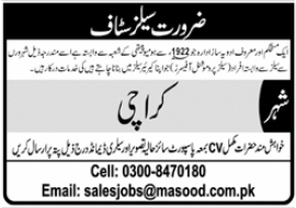 Sales Staff Jobs 2020 in Karachi