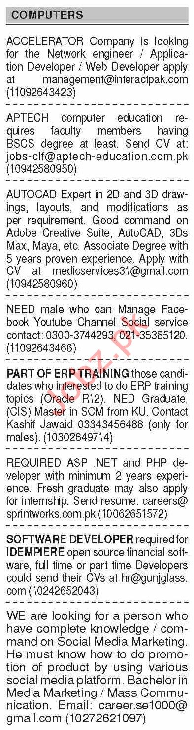 Dawn Sunday Classified Ads 25 Oct 2020 for Computer Staff
