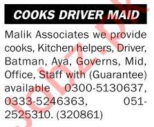 Malik Associate Jobs 2020 for Driver & Cook