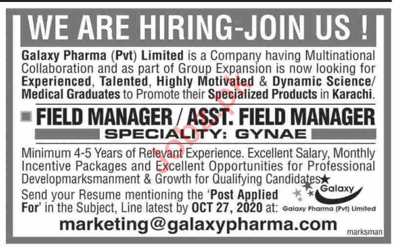 Galaxy Pharma Karachi Jobs 2020 for Field Manager