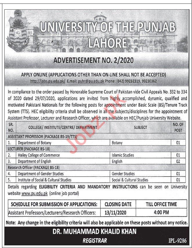 Punjab University PU Lahore Jobs 2020 Professor & Lecturer