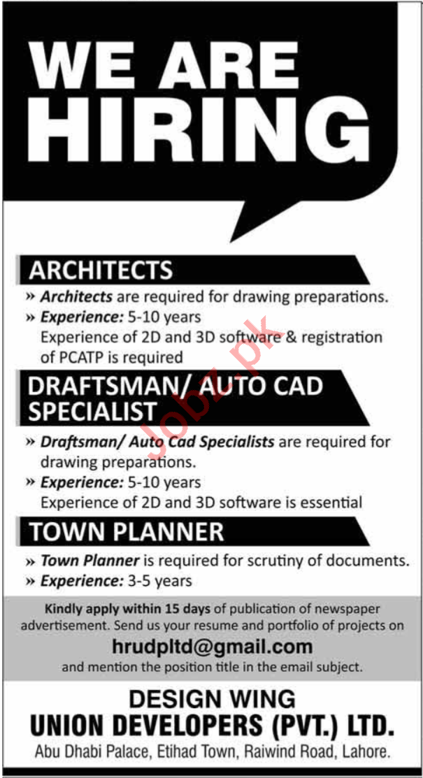 Union Developers Lahore Jobs for Town Planner & Architect