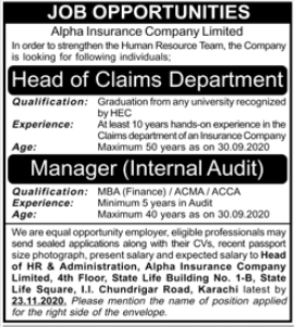 Alpha Insurance Company Limited Jobs 2020 in Karachi