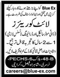 Blue Ex Pvt Limited Jobs 2020 in Karachi