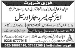 Alpine Industrialcon Pvt Limited Jobs 2020 in Lahore