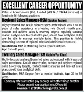 Pakistan Accumulators Pvt Limited Jobs 2020