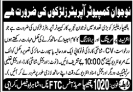 Computer Operators Jobs 2020 in Karachi