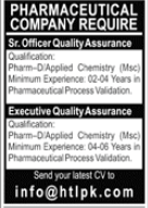 Quality Assurance Officer & Executive Quality Assurance Jobs