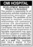 Development Manager Projects Job 2020 in Karachi