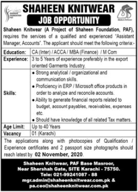 Shaheen Knitwear Job 2020 in Karachi