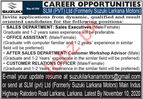 Suzuki Larkana Motors SLM Jobs 2020 for Sales Executive