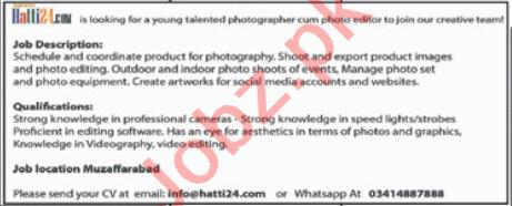 Hatti 24 Muzaffarabad Jobs 2020 for Photographer