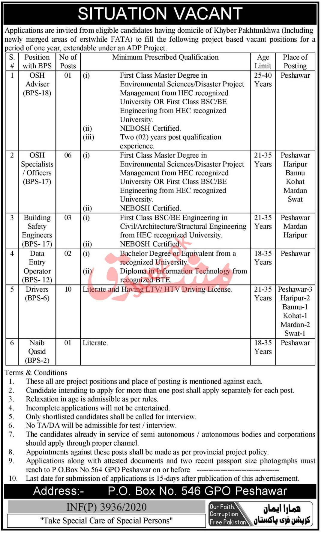 P O Box No 546 GPO Peshawar Jobs 2020 for OSH Adviser