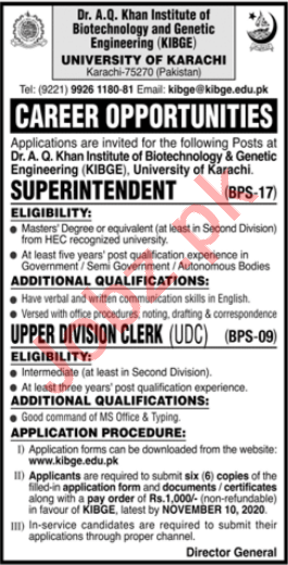 KIBGE University of Karachi Jobs 2020 Clerk & Superintendent