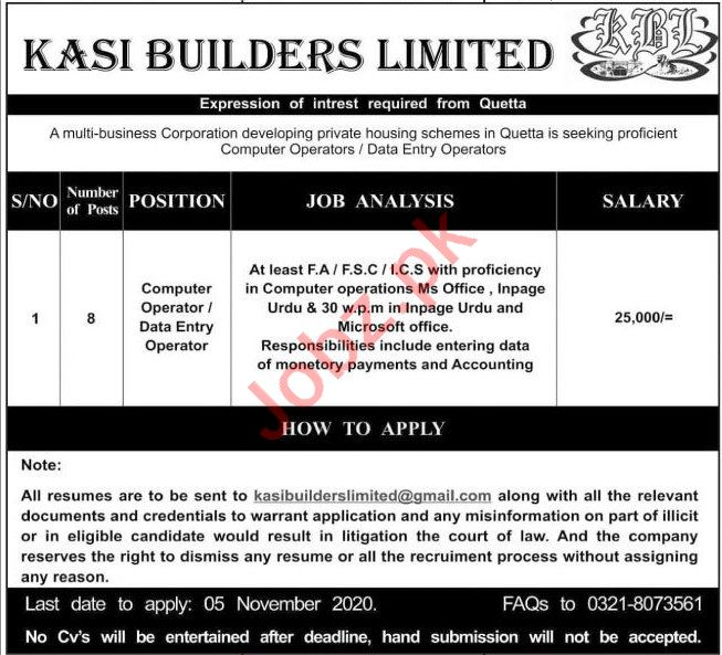 Kasi Builders Limited Quetta Jobs 2020 for Computer Operator