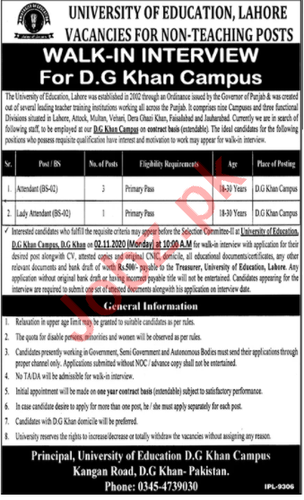 University of Education UOE Lahore Non Teaching Staff Jobs