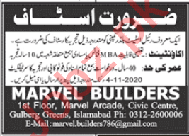 Marvel Builders Islamabad Jobs 2020 for Accountant