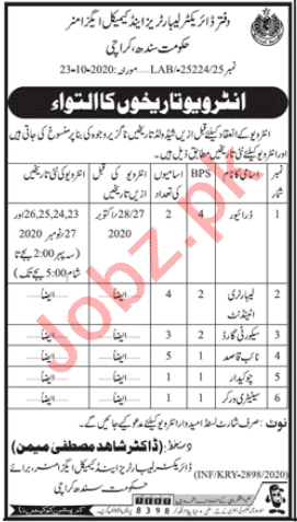 Laboratories & Chemical Examiner Karachi Jobs for Drivers