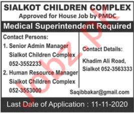 Sialkot Children Complex Jobs 2020 Medical Superintendent