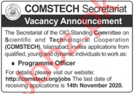 COMSTECH Organisation of Islamic Cooperation OIC Jobs 2020
