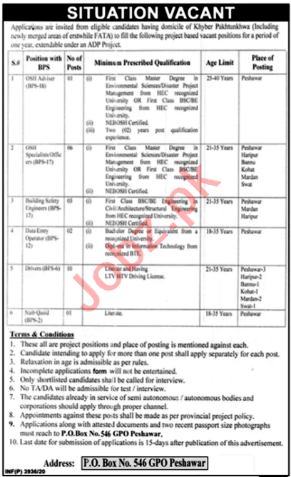 Building Safety Engineer & OSH Specialist Jobs 2020