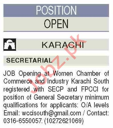 Women Chamber of Commerce & Industry Karachi KWCCI Jobs